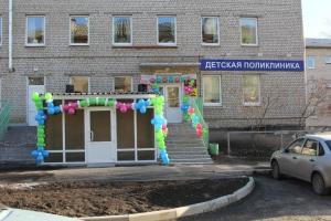 Официальное открытие новой модели оказания первичной медицинской помощи в детской поликлинике на улице Сибирская состоялось сегодня в Каменске-Уральском