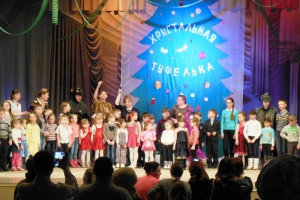 В Каменске-Уральском стартовал литературный конкурс «Хрустальная туфелька – 2019»