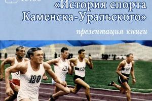 Уникальный дар в краеведческий книжный фонд муниципальных библиотек