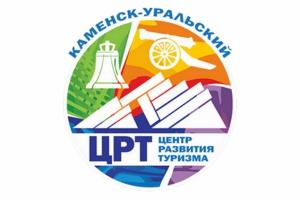 Специалисты Центра развития туризма составили каталог новогодних развлечений в Каменске-Уральском