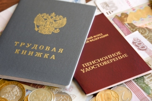 С 2019 года в России начнется переходный период, устанавливающий новые параметры пенсионного возраста