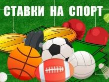 Какие типы спортивных ставок принимают ведущие БК?