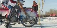 Первенство России. Гонки на льду. Финал. 30, 31 января