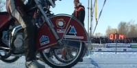 Финал командного первенства по мотогонкам на льду. Январь 2015 г.