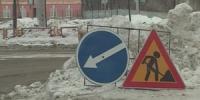 Плохие дороги - причины ДТП
